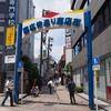 山手線二十九景 -10 田町-
