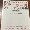 👻読書の秋🎃
