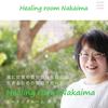 新しいWebサイトをオープンしました
