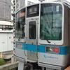 【鉄道ニュース】小田急電鉄、1000形1059編成と入れ替わりで1051編成が箱根登山線の代走運用を行う