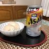 Asahi生ジョッキ缶と味付けたまごメーカー