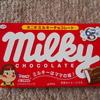 【不二家】「ミルキーチョコレート」で昔懐かしのクリスマスケーキの味を感じる!