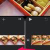 iPhoneのiMovieの編集方法【2. スライドショーの写真の順番変えや動きをつける手順】