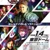 Wrestle Kingdomの(キービジュアルの)歴史