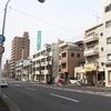 牛田旭(広島市東区)