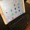 iPad Pro 10.5インチを使ってみて