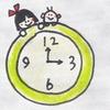 【生後5ヶ月】赤ちゃんとの生活&意外と役立ったアイテム