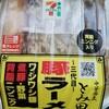 久しぶりにとみ田のラーメンを食べました