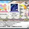 ゴキゲンParty nightとNocturneのリアレンジがデレステへ追加!!