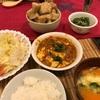 【インドの野菜】デリーの台所INAマーケットでの、野菜の買い方