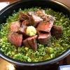 箱根 仙石原 游膳で「国産牛ひつまぶし」を堪能
