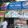 フーコックで定番ベトナム料理(バインセオ、生春巻き、揚げ春巻き)を食べたいときはここで決定!