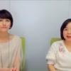 私が「神道」について話した動画がyoutubeにアップされました♡