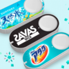 7/8限定でAmazon Dash Buttonが100円!?500円引き割引適用可!500円以下の商品一覧