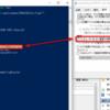 タスクスケジューラのxmlをコマンドで直接編集してバッテリーモードでも実行させる