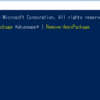 Windows10のSkype消せたー^^