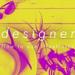 独学グラフィックデザイナーになるなら知っておいて当然の5つの事