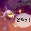 PS4 スパイロ×スパークス リマスター 攻略・プレイ日記 #9-乗り物アクションきたー!-