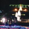 真夏のライトアップ 8月10日から12日まで相模原公園で開催!