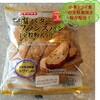 ホールセールのパン (4)山崎製パン ルヴァン種使用製品