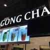 台湾ティー専門店 【Gong cha(ゴンチャ)】@KLgatewayモール店