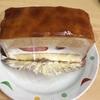 四万十市 山彦さんのケーキ