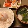11/19 東京 晴れ