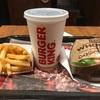 【正直すぎる食レポ】バーガーキングのテリヤキワッパーを採点してみた!【飯テロ】