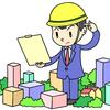 【はてなブログ】プロフィールと開発部分の非表示設定