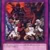 【遊戯王 雑談】「スウィッチヒーロー」の専用デッキはどう組む?相性の良いカード&デッキレシピ!  【Card-guild】