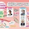 「#検察庁法改正案に抗議します」と「大阪モデル」と検査数(検査実施人数と検査実施件数)について