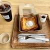 【東京ミズマチ】「むうや」の鉄板餡フレンチトースト