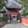 長建寺の門。