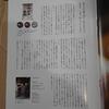 川越 米屋 小江戸市場カネヒロは五ツ星お米マイスター 8月22日川越丸広百貨店で新米河越米試食販売
