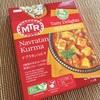 【インド製のレトルトカレー】MTRの「ナブラタンコルマ」を食べてみた