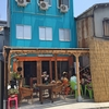ココルームを知ってください。大阪・西成のアートなゲストハウス・カフェ。誰でも宿泊できます。