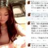 12月25日は、高橋まつりさんの命日 マッチョイズム否定論