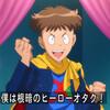 ゲゲゲの鬼太郎 第6シリーズ 第44話 雑感 ゴーゴー連呼されるとゴーゴーカレーの回し者かと思えてならなくなる。