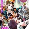 【成年コミック】感想:成年漫画誌「COMIC E×E(コミックエグゼ)05」