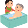 在宅入浴(おうちのお風呂での介助)の限界