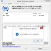 iTunes 12.7.5 & iOS 11.4