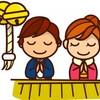 【都市伝説】思い込みに騙されるな!日本の伝統には様々な人たちの様々な思惑が隠されている!?