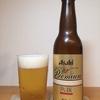 熟撰 ザ・王道のプレミアムラガーです ビールの感想49