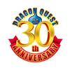 ドラクエ30周年記念につきスマホ版1~8が最大35%OFF 5月29日まで