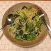 小松菜としらすのパスタ。