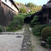 (Kyoto-48/Daimon Sake Brewery)日本美味しいもの巡り Japan delicious food and wine tour