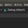 Visual Studio CodeでSpring Bootのリモートデバッグ環境の設定