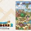 ドラゴンクエストビルダーズ2(PS4)