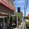 ペロッと食べました「ダルセーニョ」@神戸市須磨区