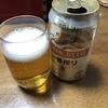 スキーして温泉入ってビール飲む。
